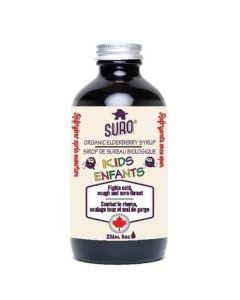 Suro有機接骨木 兒童 糖漿 236ml